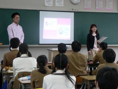 宇和島南中等教育学校 後期課程